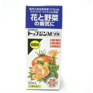 殺虫剤 トップジンMゾル 30ml 住友化学園芸|greentime