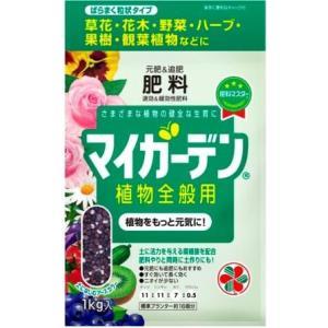 住友化学園芸 マイガーデン 植物全般用 1kg | 専用肥料 活力剤|greentime