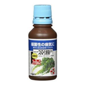 殺菌剤 ヤシマ ストマイ液剤20 100ml 住友化学園芸|greentime