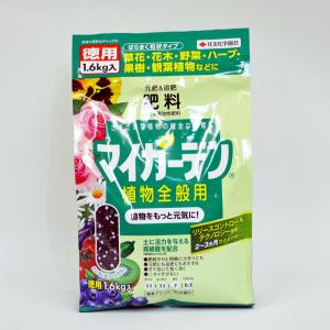 住友化学園芸 マイガーデン 植物全般用 1.6kg | 専用肥料 活力剤|greentime