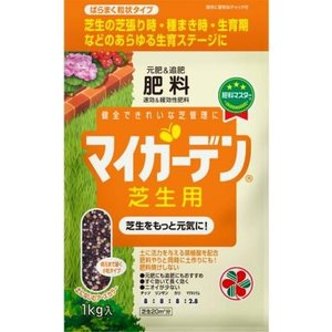 住友化学園芸 マイガーデン 芝生用 1.6KG | 専用肥料 活力剤|greentime