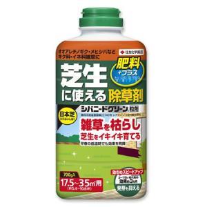 除草剤 シバニードグリーン粒剤 700g 住友化学園芸|greentime