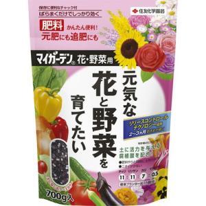 マイガーデン 花・野菜用 700g 住友化学園芸|greentime