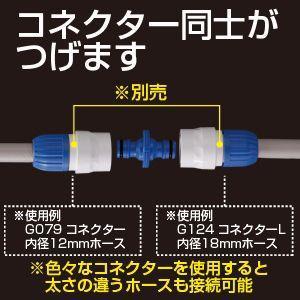 タカギ ジョイントニップル G041FJ | 散水 水まき|greentime