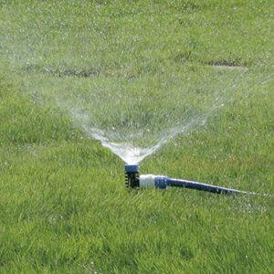 タカギ 噴水のように水をまく 360度むらなく散水 ミストスプリンクラー G197 | 水まき|greentime