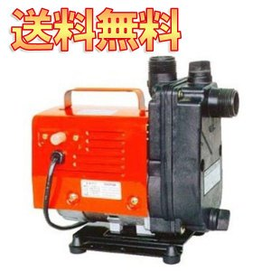 寺田ポンプ セルプラハンディポンプ HP-100 | 水道用品 陸上ポンプ|greentime