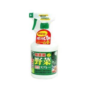 活性剤 活力剤 成長調整剤  無農薬スプレー野菜用 900ml トヨチュー|greentime