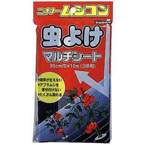 日本農薬 ニチノー緑化 ムシコンミニ 10M×50   被覆資材 greentime