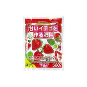 花ごころ 花 甘いイチゴを作る肥料 500g   活力剤