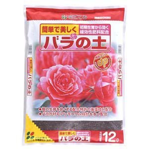 花ごころ バラの土 12L | 培養土|greentime
