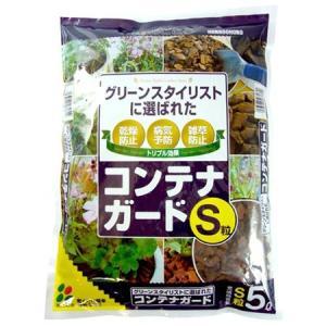 花ごころ コンテナガードS 5L | 用土 培養土|greentime