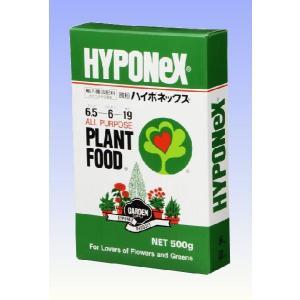 ハイポネックス 微粉ハイポネックス 500g | 専用肥料 活力剤|greentime