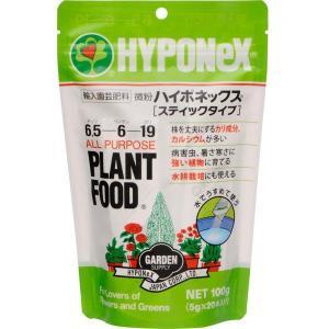 ハイポネックス 微粉ハイポネックス スティックタイプ 100g 5g×20 | 活力剤 化成肥料 IB化成|greentime