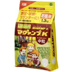 ハイポネックス マグアンプK 中粒 1.3kg | 専用肥料 活力剤|greentime
