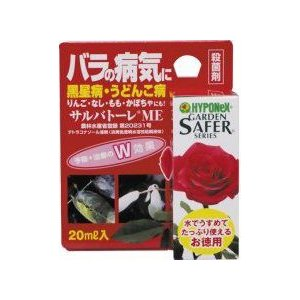 殺虫剤 サルバトーレME 20ml ハイポネックス|greentime