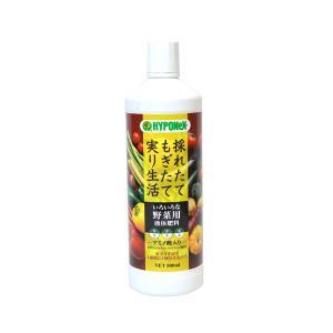ハイポネックス 野菜用液体肥料 1本(800ml)|greentime