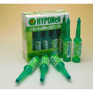ハイポネックス アンプル 35ml×10   肥料 活力剤 アンプル剤 greentime