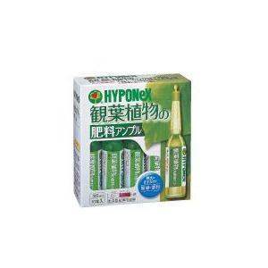 ハイポネックス 観葉植物の肥料アンプル 35ML×10   活力剤 アンプル剤 greentime