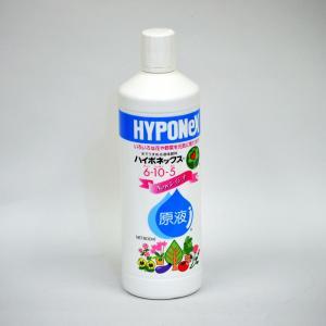 ハイポネックス 原液 800ml | 活力剤 液体肥料 液肥|greentime