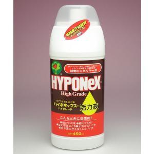ハイポネックス ハイグレード 活力液 450ml   肥料 活力剤 アンプル剤 greentime