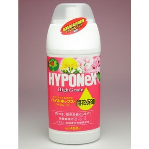 ハイポネックス ハイグレード 開花促進 450ml | 活力剤 液肥|greentime