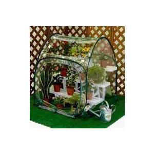マルハチ産業 簡易温室 ガーデンハウス M #7000 | 保温 ビニール温室|greentime