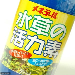 メネデール 水草の活力素 500ML   肥料 活力剤 アンプル剤 greentime