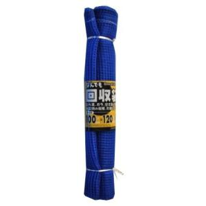 森下 なんでも回収袋 1×1.2m ブルー |...の関連商品9