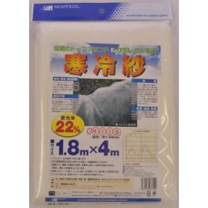 森下 寒冷紗 22% 白 1.8×4 | 被覆資材|greentime