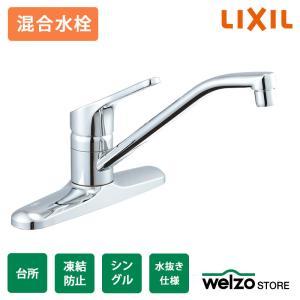 LIXIL(リクシル) INAX RSF-551N キッチン蛇口 水栓 シングルレバー 凍結防止水抜き仕様|greentime