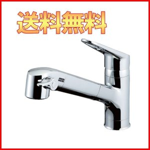 LIXIL INAX キッチン用 デッキ型ワンホール 浄水器内臓型シングルレバー混合水栓 RJF-771Y | メッキエコハンドル|greentime