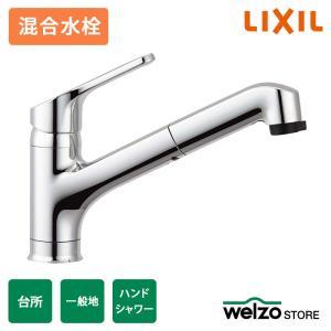 【商品説明】  フルメッキ仕様のハンドシャワー付水栓。水はねが少なく、洗う力が強いスポット微細シャワ...