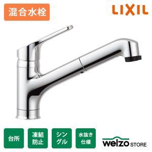 LIXIL(リクシル) INAX RSF-833YN キッチン用 ワンホールシングルレバー混合水栓  凍結防止水抜き仕様 ハンドシャワー付き|greentime