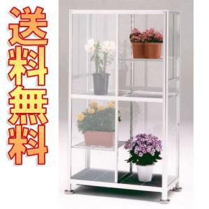 ピカ 小型温室 シルバー FHB-1508S(直送商品)(代引不可)|greentime