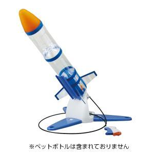 ペットボトルロケット 製作キットII 発射台  A400 夏休み 工作 自由研究 タカギ takagi|greentools