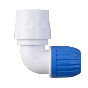ホース 蛇口 アタッチメント L型コネクター G069FJ 適合ホース 内径 12 〜 15 ミリ takagi タカギ 安心の2年間保証|greentools