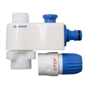 蛇口 ジョイント 全自動洗濯機用分岐栓 G490 takagi タカギ 安心の2年間保証 水やり 水...