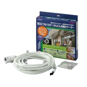 ガーデンクーラー スターターキット ロングGCA12 適合蛇口 外径 14 〜 18 ミリ takagi タカギ 安心の2年間保証 greentools