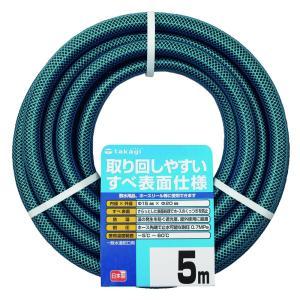 ホース 5m 耐圧 絡みにくい ガーデンすべ15×20 PH03015HB005TTM takagi タカギ|greentools
