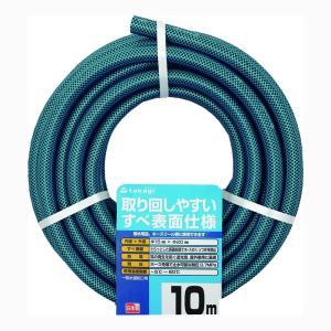 ホース 10m 耐圧 絡みにくい ガーデンすべ15×20 10m PH03015HB010TTM takagi タカギ|greentools