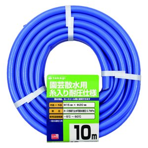 ホース 10m 耐圧 ガーデン耐圧15×20 10m PH04015FJ010TM takagi タカギ|greentools