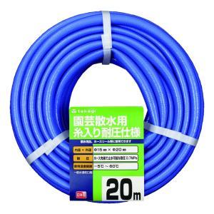 ホース 20m 耐圧 ガーデン耐圧15×20 20m PH04015FJ020TM takagi タカギ|greentools