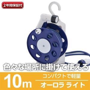 ホースリール おしゃれ タカギ 10m 軽い オーロラLIGHT R1410NB takagi 安心の2年間保証|greentools