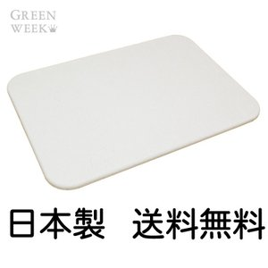 速乾 バーミキュライト珪藻土バスマット コンパクト 日本製の写真