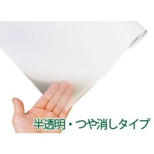 半透明 壁の傷(猫 爪とぎ)、汚れ防止 壁紙保護シート(はがせる粘着タイプ:標準) 90cm×5m greenweek 03