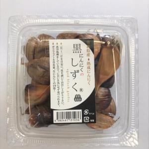 【送料無料!】青森県産にんにく100% 熟成黒にんにく黒しずく100g入 16パックセット|greenwill