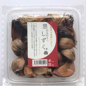 【送料無料!】青森県産にんにく100% 熟成黒にんにく黒しずく200g入 12パックセット|greenwill
