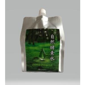 ZEROのちからがリニューアル「ZERO POWER 自然酵素水」スプレーボトルのおまけ付き♪|greenwindstore