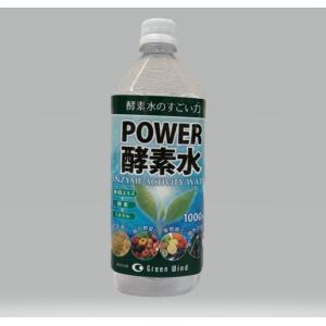 POWER 酵素水 1リットル|greenwindstore