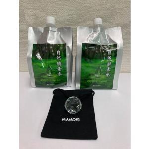 「ZERO POWER 自然酵素水」2本セット MAMORIのおまけつき|greenwindstore